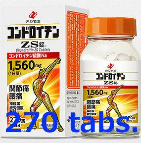 Chondroitin ZS tablets 270tab.