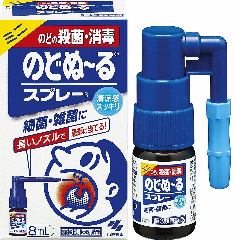 Kobayashi Nodonool spray mini 8ml