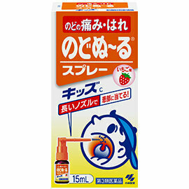 Kobayashi Nodonool spray Kids 15ml