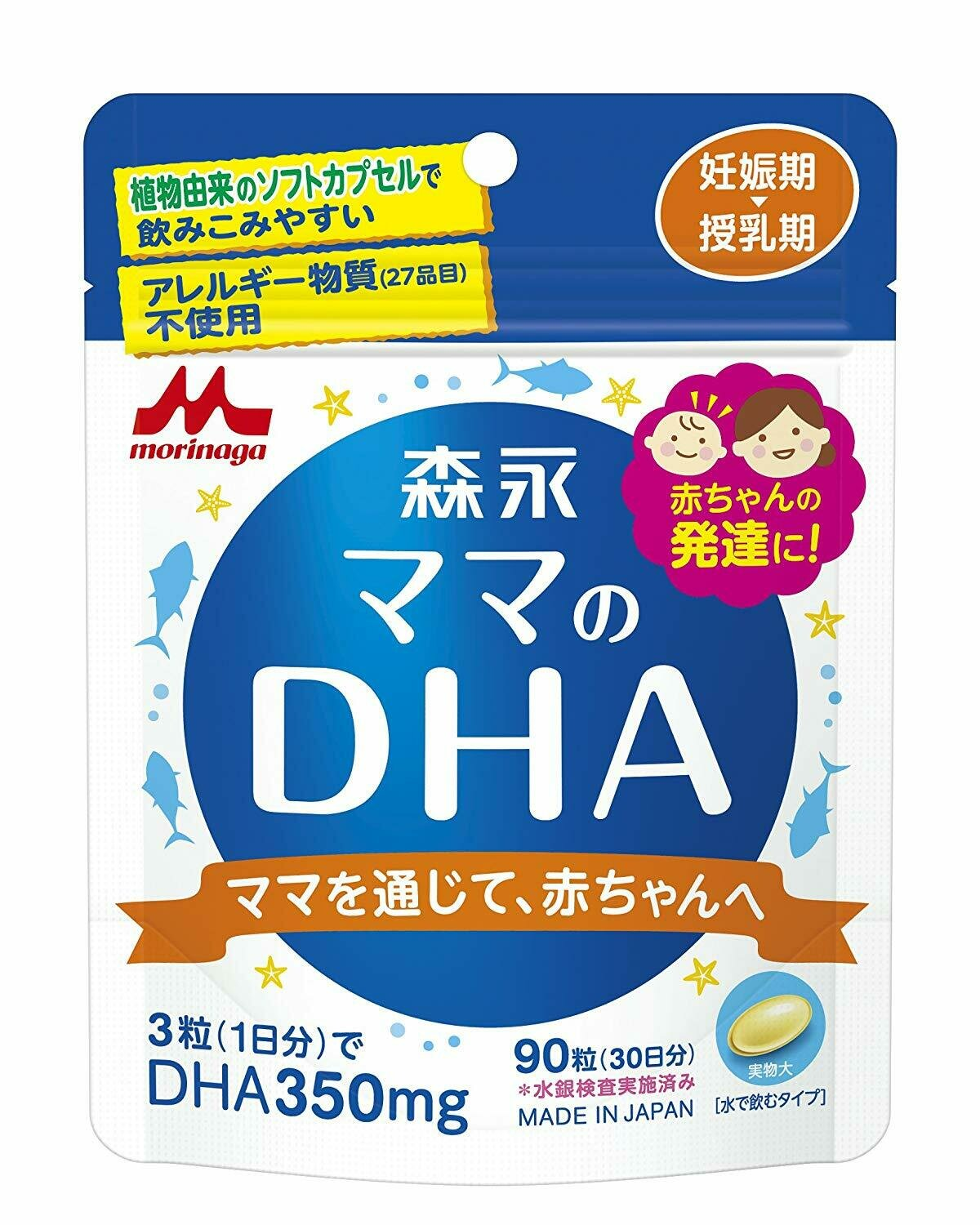 DHA for Mothers (30 days) 90tab.