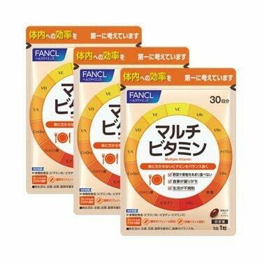 Multi Vitamins. Best Value 30cap. 3 pcs.