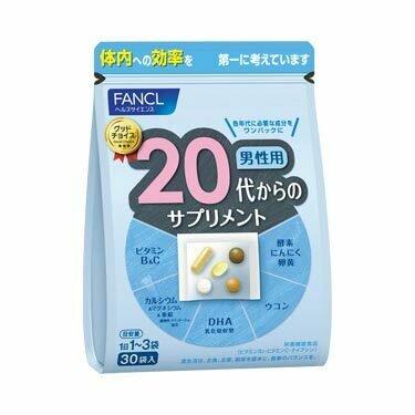 20's Supplement for Man 30bag.