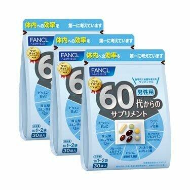 60's Supplement for Man. Best Value 30bag. 3 pcs.