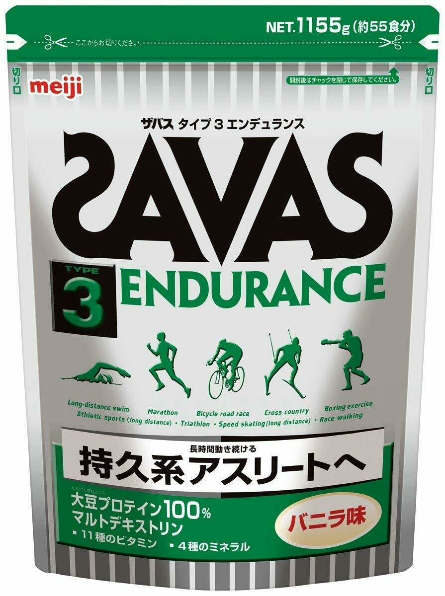 SAVAS Type 3 ENDURANCE Vanilla (55 portions) 1155g