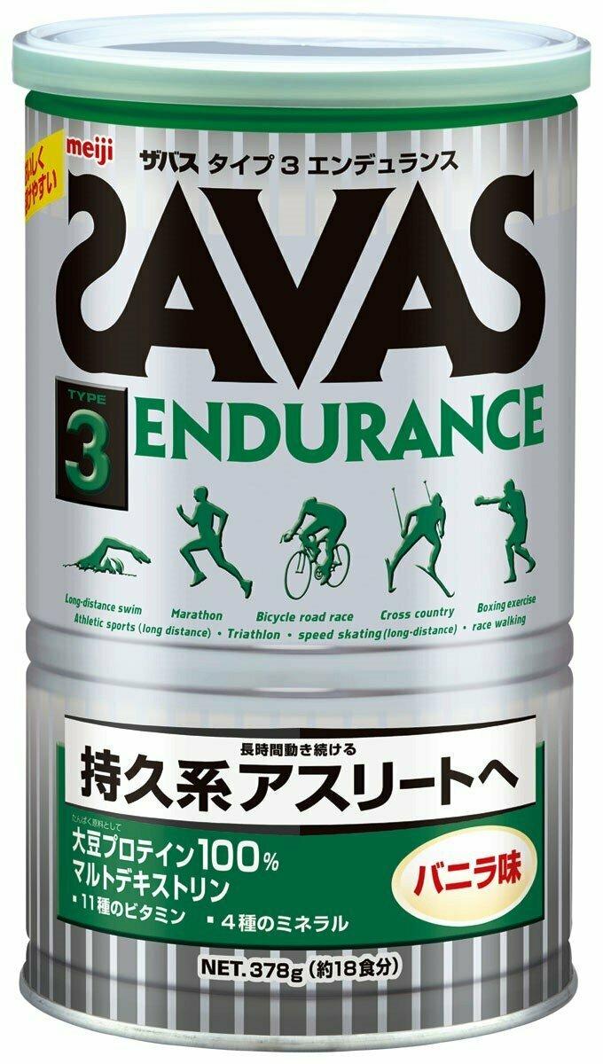 SAVAS Type 3 ENDURANCE Vanilla (18 portions) 378g