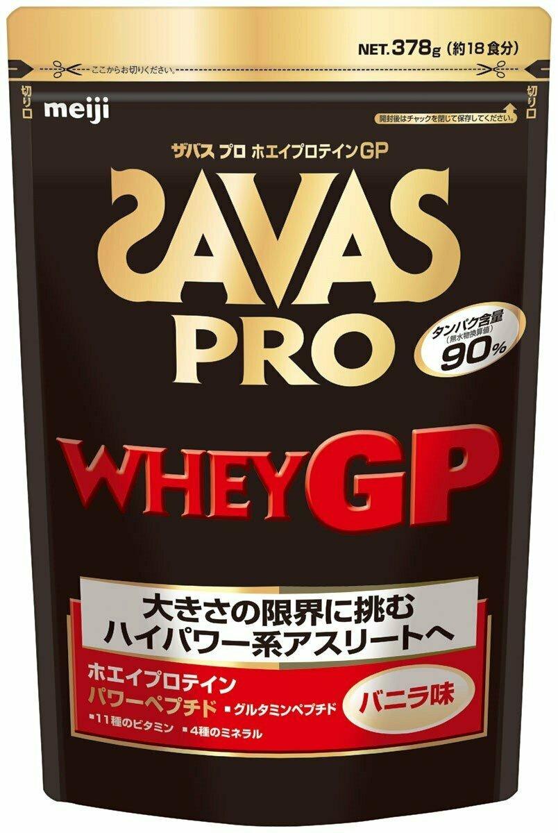 SAVAS PRO WHEY PROTEIN GP Vanilla 378g
