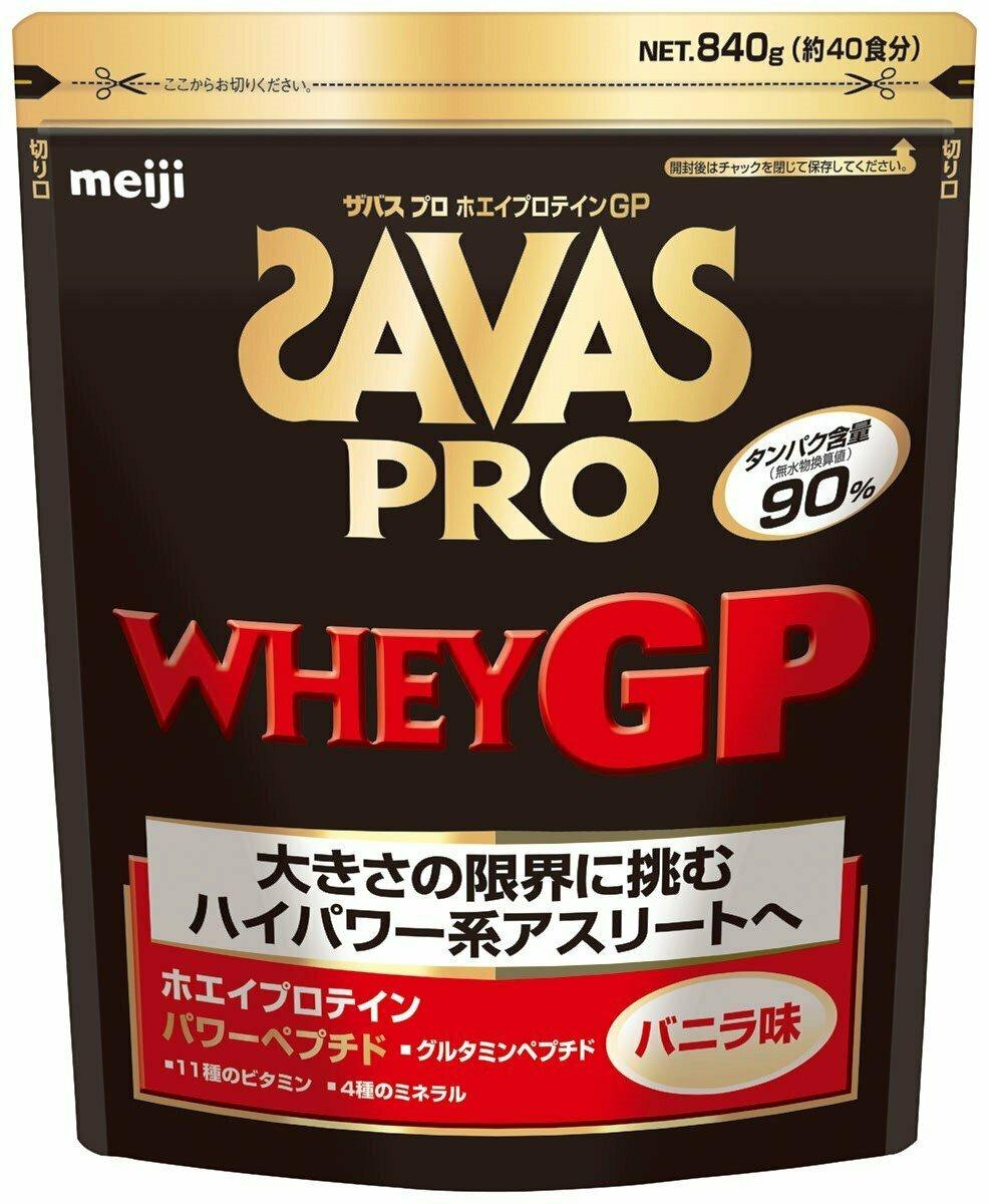 SAVAS PRO WHEY PROTEIN GP Vanilla 840g
