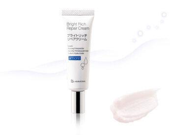 Bright Rich Repair Cream 15g