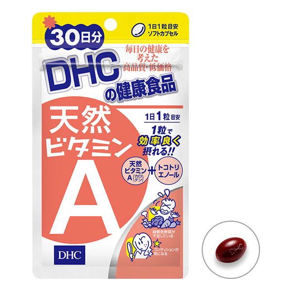 Natural Vitamin A 30 days