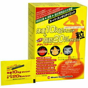 Weight loss supplement. Loose 10kg bodyweight and 20% of body fat 25pack.