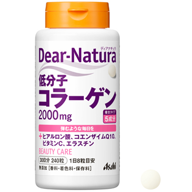 Dear-Natura Low Molecular Weight Collagen 240tab.