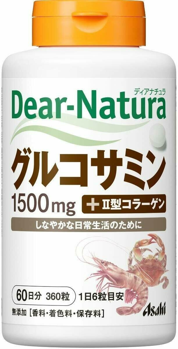 Dear-Natura Glucosamine with Type 2 Collagen 60 days 360tab.