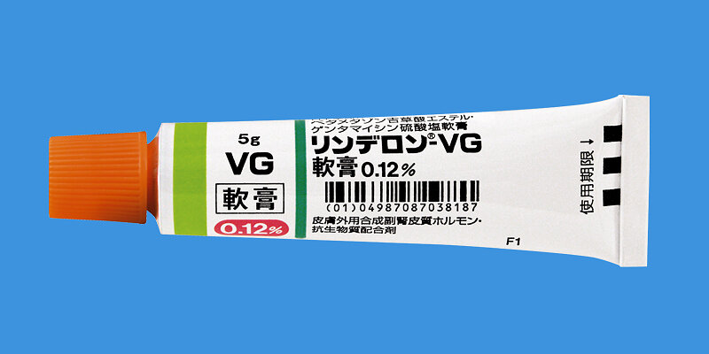 Rinderon-VG Ointment 0.12% 5g 10 tube.