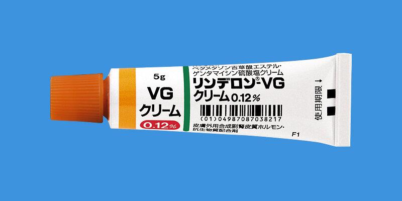 Rinderon VG Cream 0.12% 5g 10 tube.