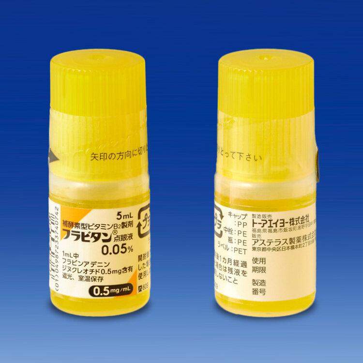 Flavitan eye drops 0.05% 5ml 10vial.