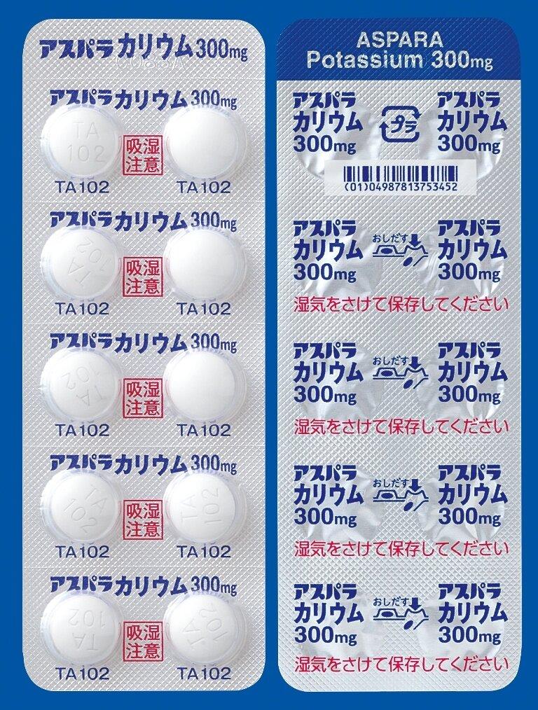 ASPARA Potassium Tablets 300mg 100tab.