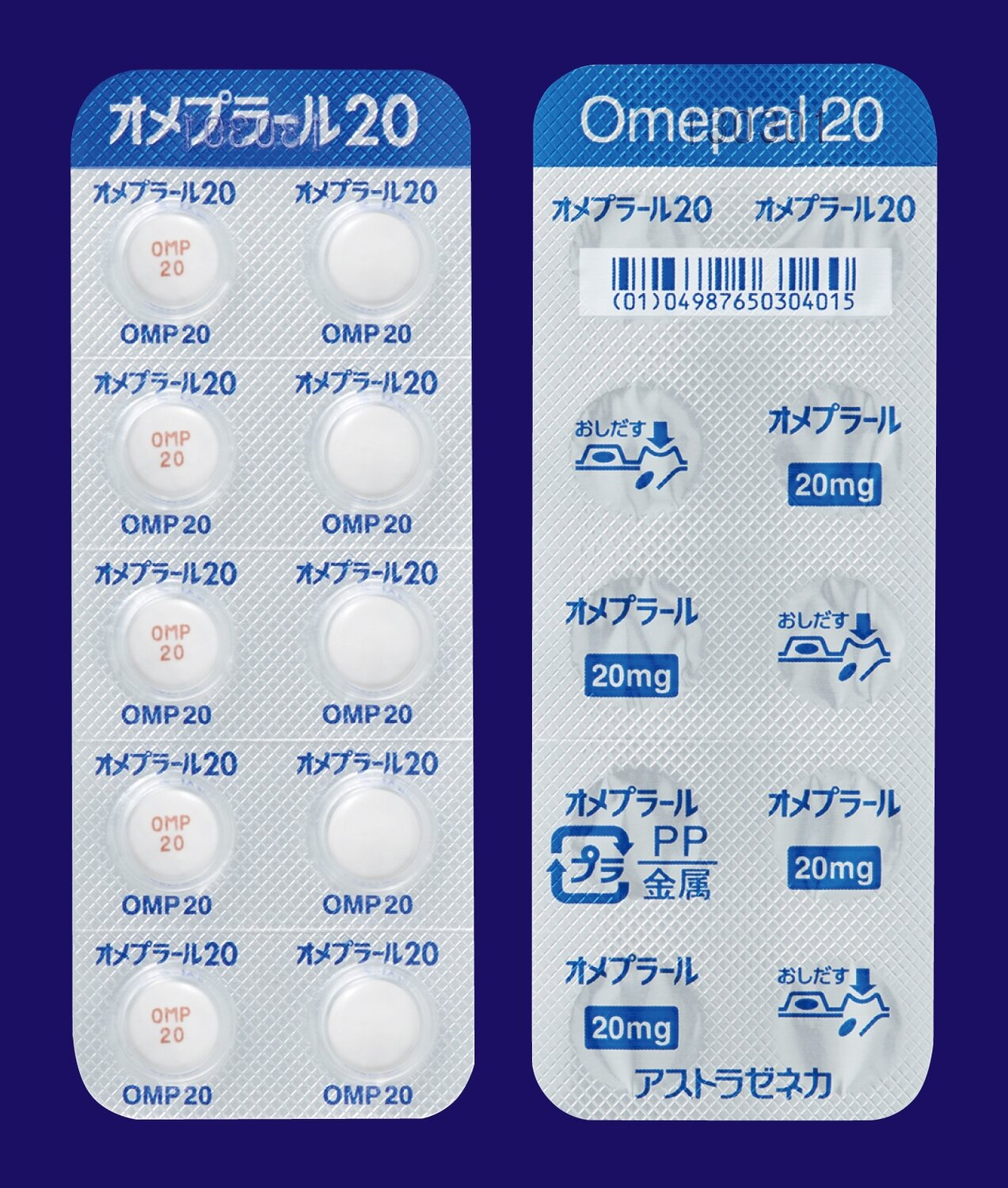 Omepral Tablets 20mg 500tab.