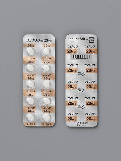 Feburic Tablet 20mg 100tab.
