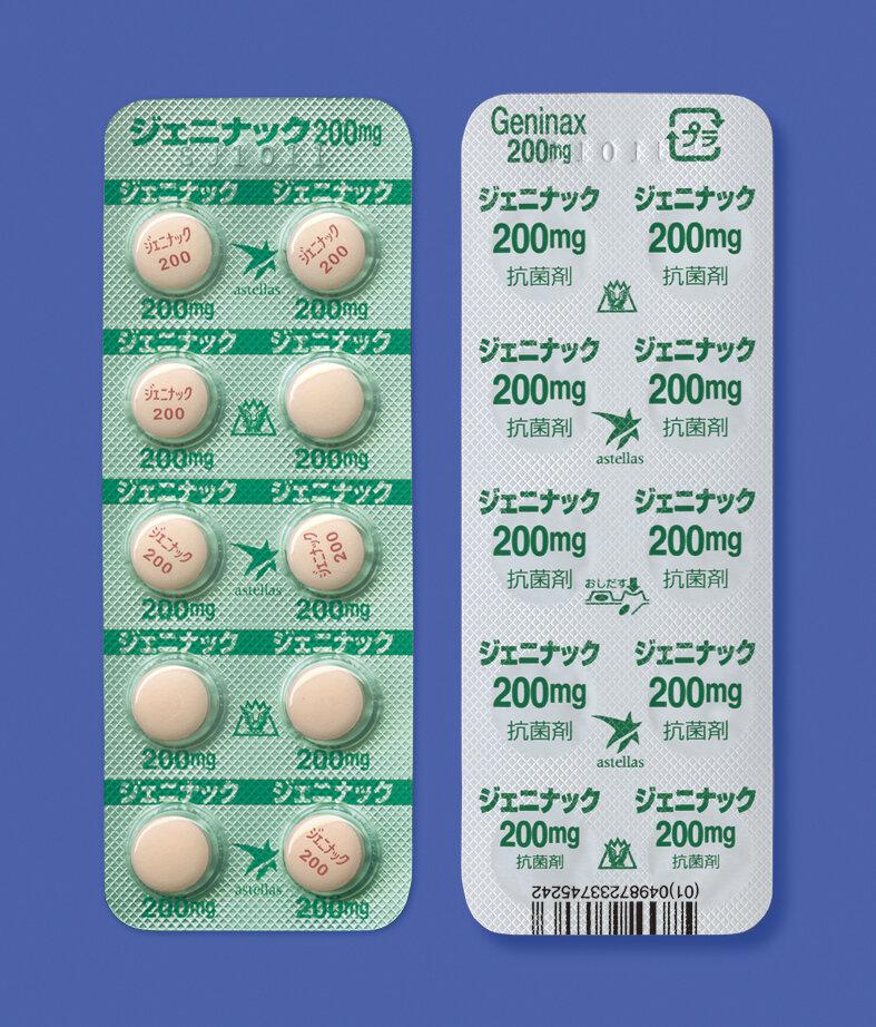 Geninax Tablets 200mg 500tab.
