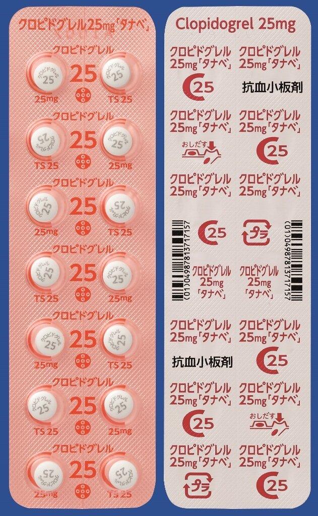 CLOPIDOGREL Tablets 25mg. 140tab.