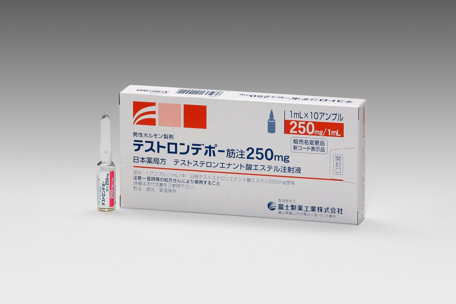 TESTRON depot intramuscular injection 250mg 10amp.