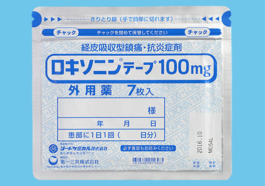 LOXONIN TAPE 100mg 350sheet.