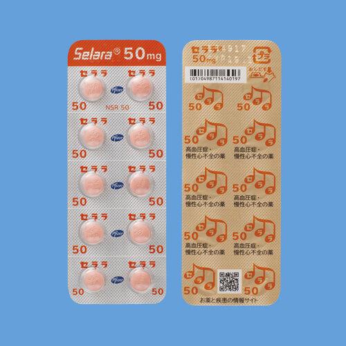 Selara Tablets 50mg 100tab.