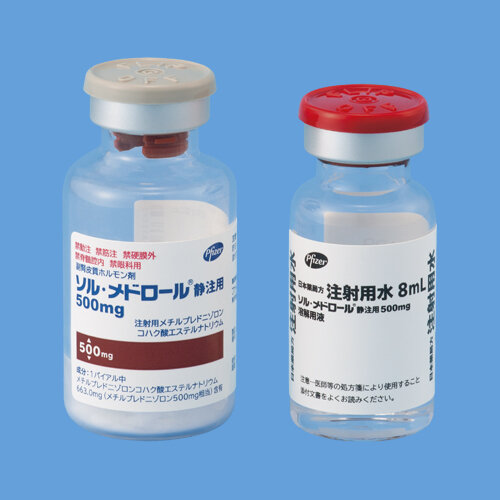 Solu-Medrol for Intravenous Use 500mg 5vial.