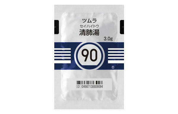 TSUMURA Seihaito Extract Granules for Ethical Use 3g 42 pack.