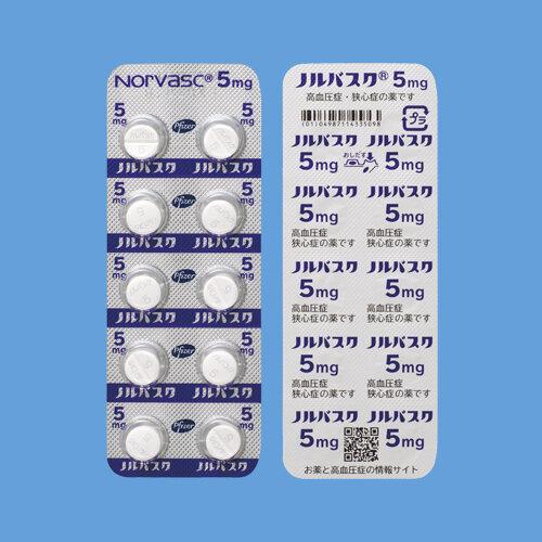 Norvasc Tablets 5mg 100tab.