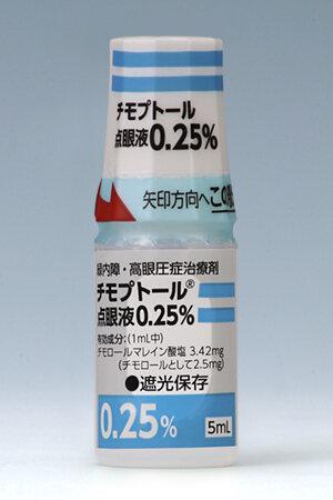 TIMOPTOL ophthalmic solution 0.25% 5ml 10 pcs.