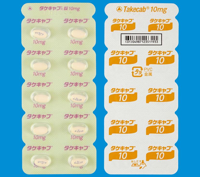 Takecab Tablets 10mg 100tab.