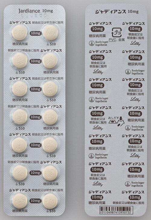 Jardiance Tablets 10mg 700tab.