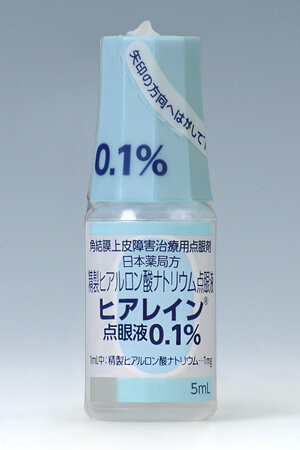 Hyalein ophthalmic solution 0.1% 50vial.
