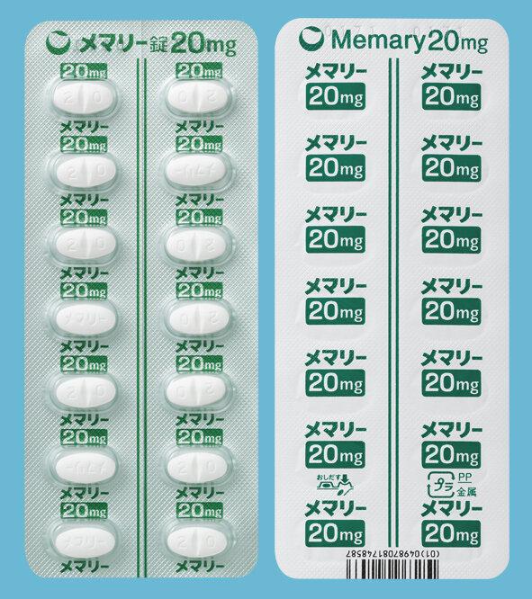 MEMARY TABLETS 20mg 56tab.