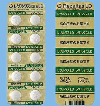 REZALTAS COMBINATION TABLETS LD 100tab.
