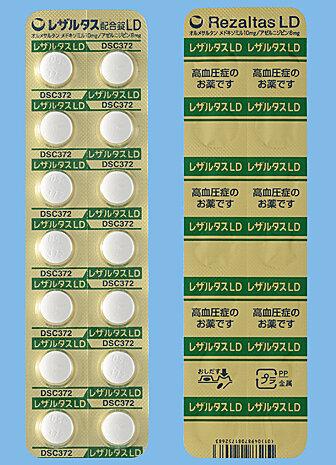 REZALTAS COMBINATION TABLETS LD 140tab.