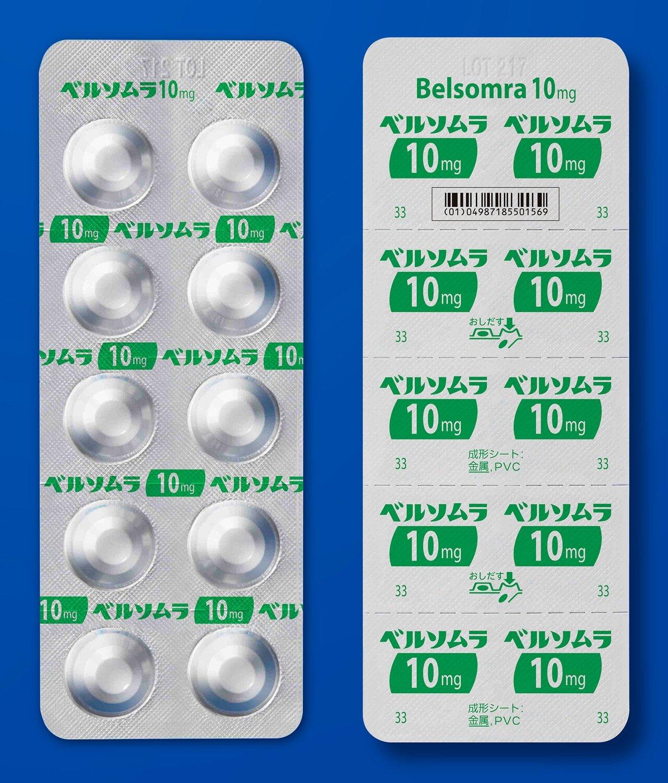 Belsomra Tablets 10mg 100tab.