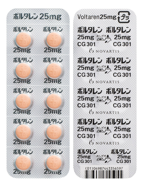 Voltaren Tablets 25mg 500tab.