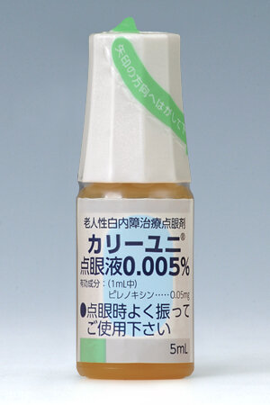 Kary Uni ophthalmic suspension 0.005% 5ml 50vial.