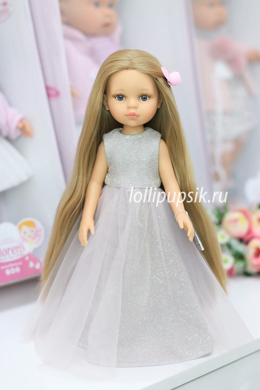Кукла Карла Рапунцель с серыми глазами в нарядном платье Паола Рейна , 34 см