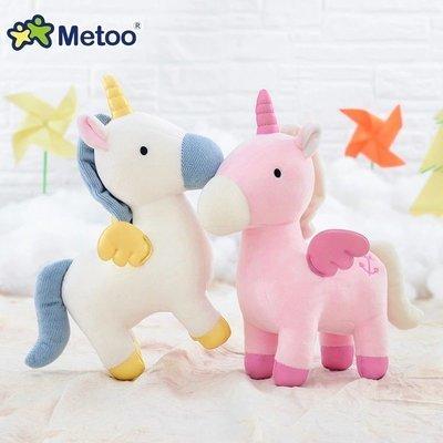 Мягкая игрушка Metoo Единорог -белый - 25 см
