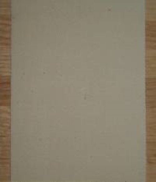 """4"""" Twill Tape - pre-shrunk cotton tambour backing by the foot. E-1588"""