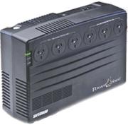 Safeguard 750VA UPS (Box of 4 Units) Wholesale