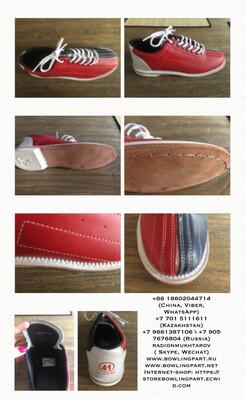 Обувь прокатная для боулинга кожаная