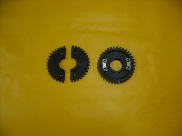 47-090547-004	SPUR GEAR W/25MM COLLAR