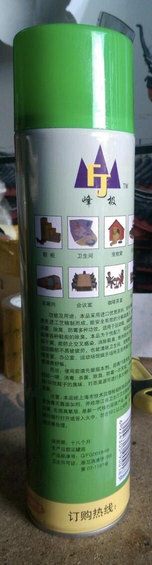 Дезодорант для обуви ( 600 мл)