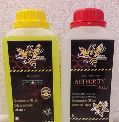 Conditioner / Масло AuThority