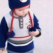 All Star Sports Sweater