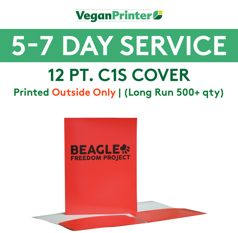 12 pt. C1S Cover Presentation Folders Printed Outside Only | 5-7 Day Service |  (Long Run 500+ qty )